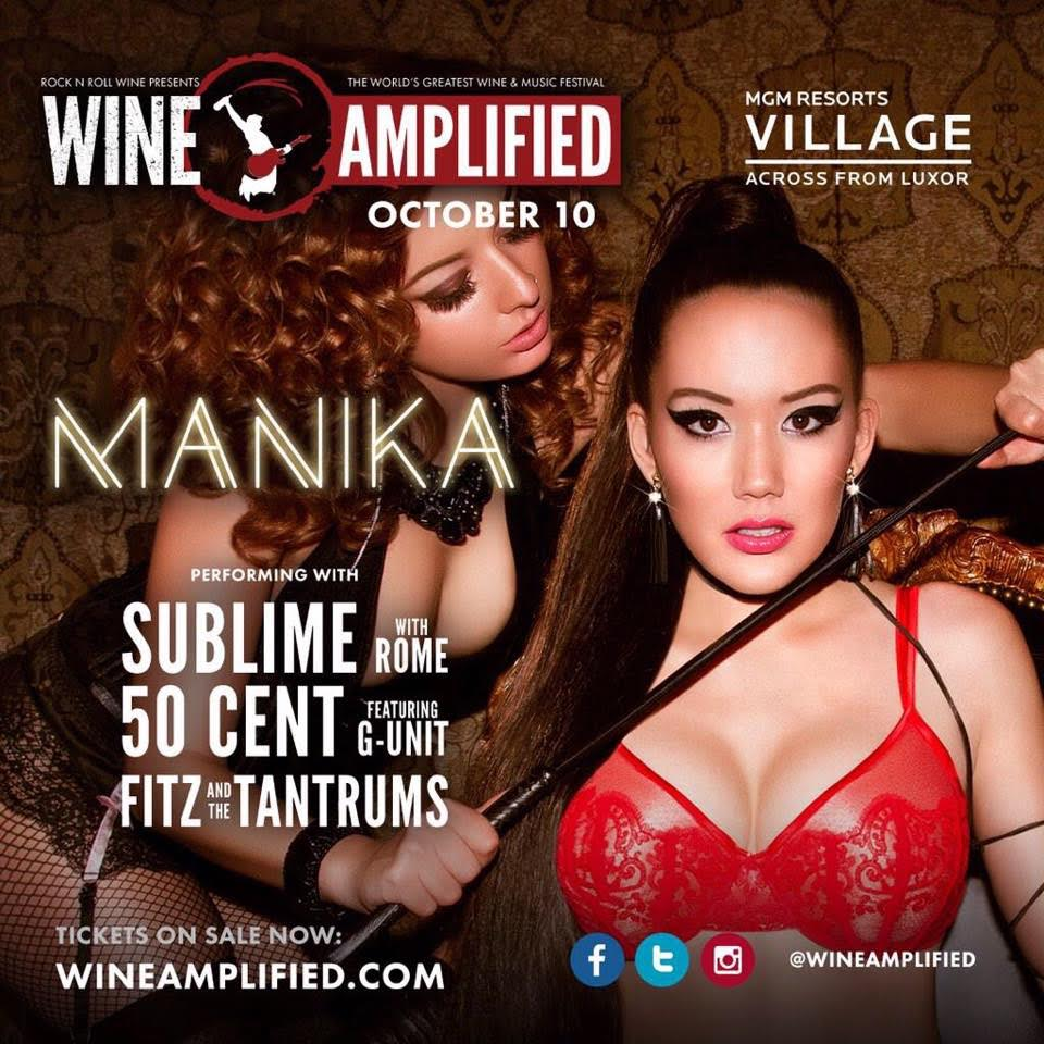 Manika Wine Amplified Giveaway