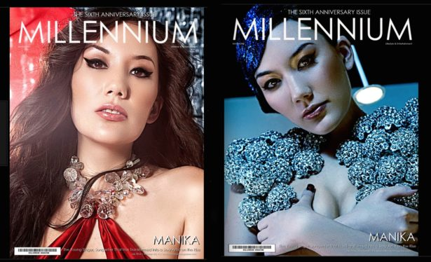 Sixth Anniversary Issue Millennium Magazine featuring Manika